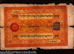 Tibet 100 Tam Srang P12 A 1939 Chinese Bowl Rare Large Size Lion China Bank Note