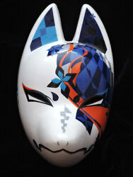 Komendo Full Face Fox Mask White Senryumon Seiran Hand Made Painted Japan Party