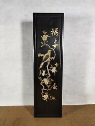 19.6 Antique Old China Red Sandalwood Shell Inlay Flower Bird Picture Box