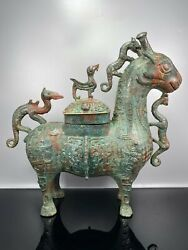 Old China Antique Collection Bronze Bottle