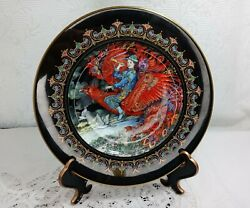 Vntg Villeroy And Boch Plate Magical Fairy Tales From Old Russia, Heinrich Germany