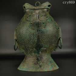 13.2china Old Collection The Warring States Bronzeware Fish Bottle