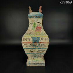 15.6old China Rare Han Dynasty Bronzeware Color Painting Square Bottle