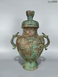 15.2collection China Old Shang And Zhou Dynasties Bronze Shuanglong Bottle