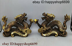 Chinese Dynasty Bronze Gilt Feng Shui Wealth Dragon Loong God Beast Statue Pair