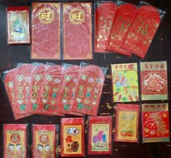 Assorted Chinese New Year Red Packets Red Envelopes