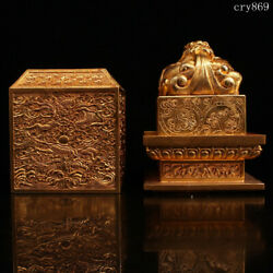 7.2collection China Old Antique Pure Copper Gilding Carving Dragon Seal