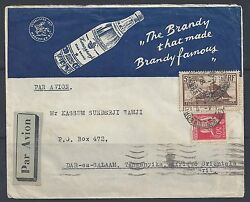 France 1936 Liquor Advertising Cover The Brandy That Made Brandy Famous Bordeaux