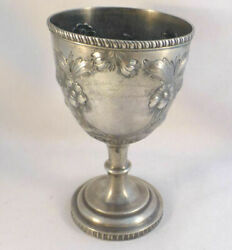 J.kitts Kentucly Southern Coin Silver Decorated Agricultural Presentation Goblet