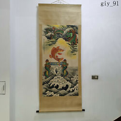 China Zhang Shanma Carp Leaping Over The Dragon Gate Figure Picture Scroll