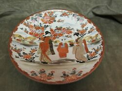 Victorian Japanese Earthenware Pottery China Hand Decorated Bowl Plate W/geisha