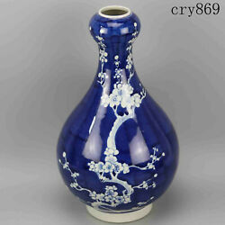 China Antique Qing Dynasty Blue And White Ice Plum Pattern Garlic Bottle