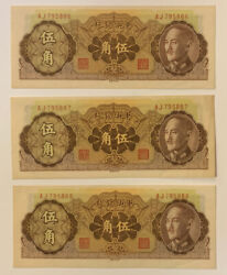 1948 50 Cents Central Bank Of China. Set Of 3 Consecutive Series Numbers Unc