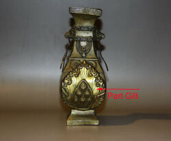 Rare 18th Century Old Antique Tibet Buddhism Alloy Copper Manipo Offering Bottle