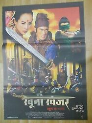 House Of A Flying Daggers 2004 Wow Rare Poster Film India Promo Orig Hindi