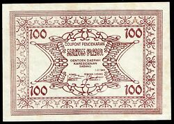 Netherlands Indies 100 Gulden 1948 Ship Light Unc Forgery Currency Money Note