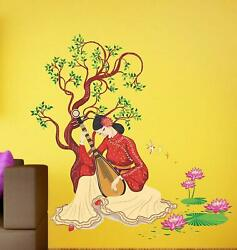 A Chinese Girl Playing Lute Under The Tree Decals Wall Stickers Home Decor Room