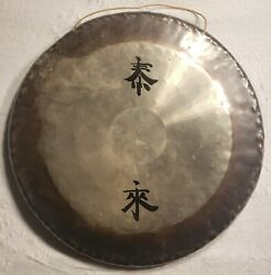 Vintage 1960s Paiste Symphonic Gong 16 West Germany Extremely Rare
