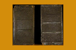 @wonderful Large 18th Century Old Antique Tibet Buddhism Carved Sutra Woodblock@