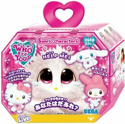 Sanrio Characters Sega Toys Who Are You Hello Kitty Cinnamoroll My Melody