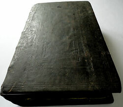 1790 Zlatoust Old Believers Russian Orthodox Church Russia Antique Wood Leather