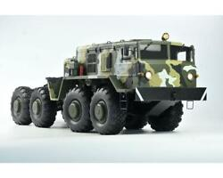 Cross Rc Bc8 Mammoth 1/12 8 X 8 Scale Off Road Military Truck Kit [czrbc8f]