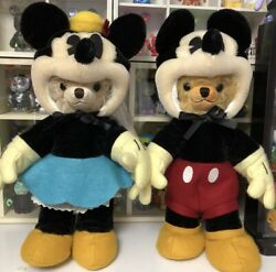 Rare Limited Merrythought Cheeky Disney World Convention Japan 2006 Usef Japan