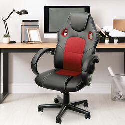 Ergonomic Gaming Chair Leather Executive Computer Office Chair Swivel Recliner
