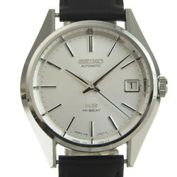 Seiko King Historical Limited To 2000 Bottles High Beat Mens