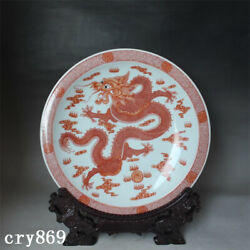 Old China Antique Qing Dynasty Guangxu Alum Red Glaze Dragon Pattern Plate