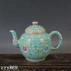 Old China Antique Qing Dynasty Yongzheng Year System Green Background Pastel Pot