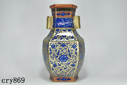 Old China Antique Qing Dynasty Offcial Kiln Blue And White Twining Lotus Vase