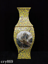 Old China Antique Qing Dynasty Offcial Kiln Yellow Glaze Landscape Square Bottle