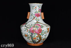 Old China Antique Qing Dynasty Offcial Kiln Pastel Pomegranate Lines Bottle