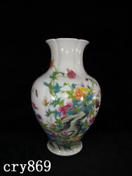 Old China Antique The Qing Dynasty Qianlong Enamel Butterfly Flower Lines Vase