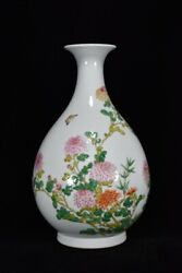 Old China Antique Qing Dynasty Yongzheng Mark Enamel Butterfly Love Pattern Vase