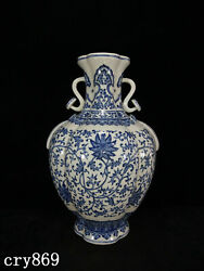 Old China Antique Qing Dynasty Chai Kiln Blue And White Twining Pattern Bottle