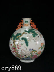 Old China Antique Qing Dynasty Qianlong Year System Pine Crane Pattern Bottle