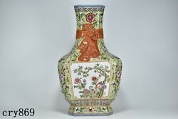 Old China Antique Qing Dynasty Yongzheng Enamel Flower And Bird Lines Bottle