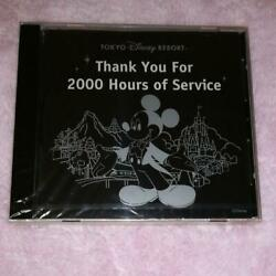 Tokyo Disney Resort Worked Over 2000 H Cast Limited Cd 11 Songs Discontinued Jp