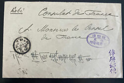Russo Japanese War Russian Prisoner Pow Camp Kobe Japan Cover To French Consul