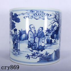 8 Old China Antique Qing Dynasty Blue And White Figure Painting Pen Container