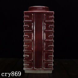11.6 Old China Antique Qing Dynasty Qianlong Year System Red Glaze Brown Bottle