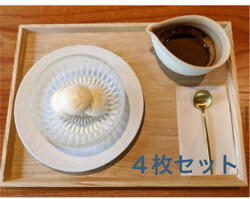 Natural Materials Wooden Trays Cafe Tray Set Of Recommended By Those Whomuji