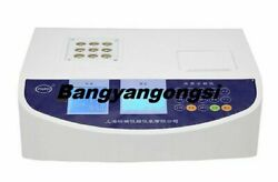 Xinrui Instruments Dr5100 Cod Water Quality Analyzer By Dhl Or Ems H100j