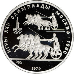 1979 L Russia Platinum Proof 150 Rouble Moscow Olympic Roman Chariot Gem Proof