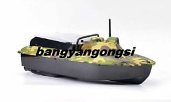 Jabo-2ag 32a Gps Wireless Remote Control Bait Boat Fishing Tackle Fish Finder