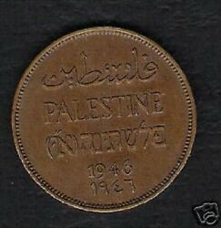 Palestine 2 Mils Km-2 1946 Plant Rare Date Middle East Currency Israel Arab Coin