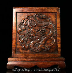 9 Antique China Huanghuali Wood Dynasty Palace Dragon Bead Seal Box Container