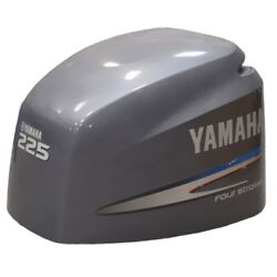 Yamaha Boat Engine Cowling Cover   Four Stroke 225 Hp Gray Used